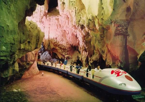 Hang-Lô-Địch-Nham