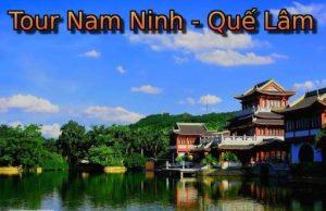 Tour ghép: Nam Ninh – Quế Lâm ( 4N3Đ)