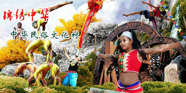 Trung Hoa Cam Tu 3