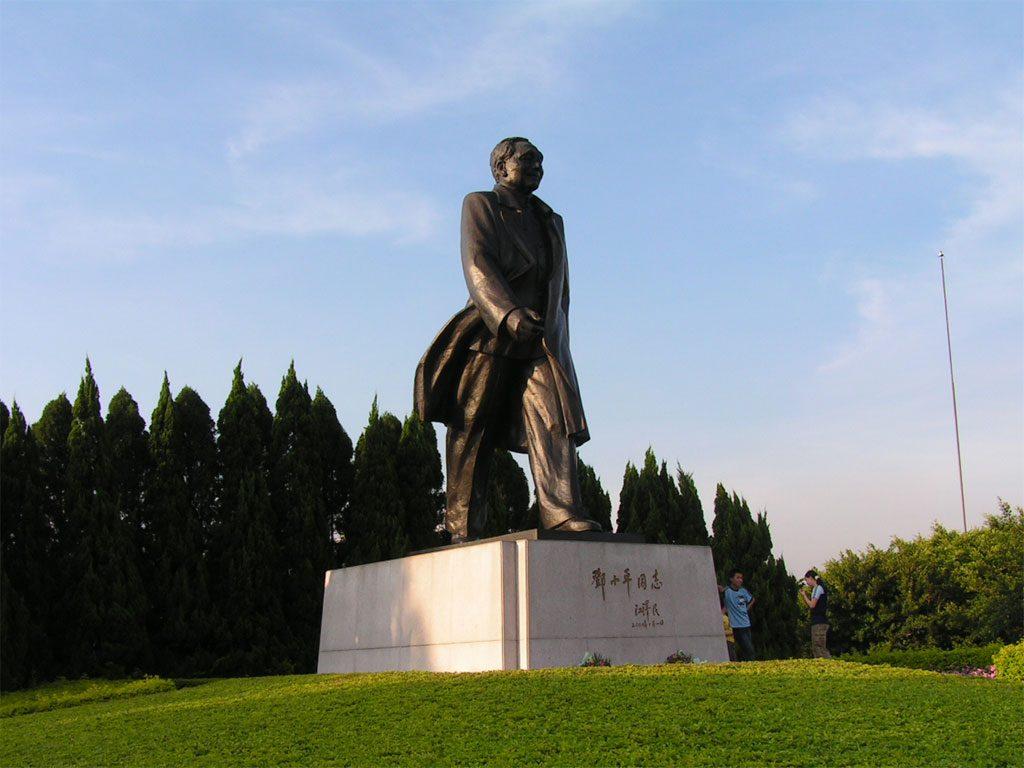 công viên Liên Hoa Sơn