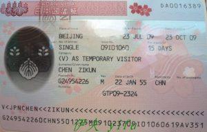 Hướng dẫn xin visa du lịch Nhật Bản cho người làm tự do